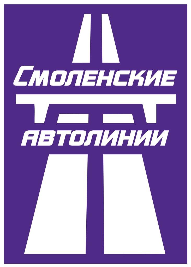 ИП Калмыков